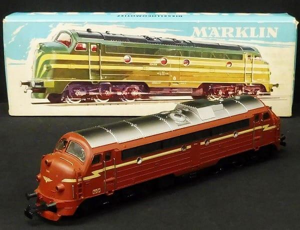 メルクリン HO 3068 Di3形 ディーゼル機関車 / MARKLIN