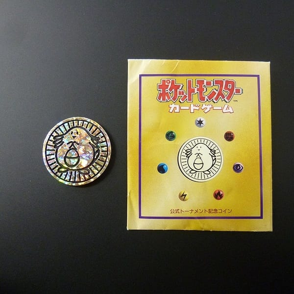 ポケモンカード コイン ラッキー 金 公式トーナメント