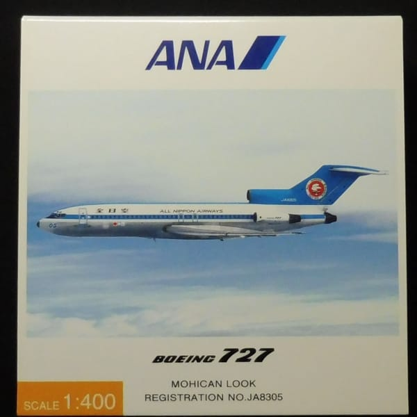 ANA 1/400 ボーイング 727‐100 モヒカンルック JA8305