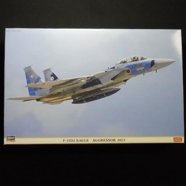 ハセガワ 1/48 F-15DJ イーグル アグレッサー 2013