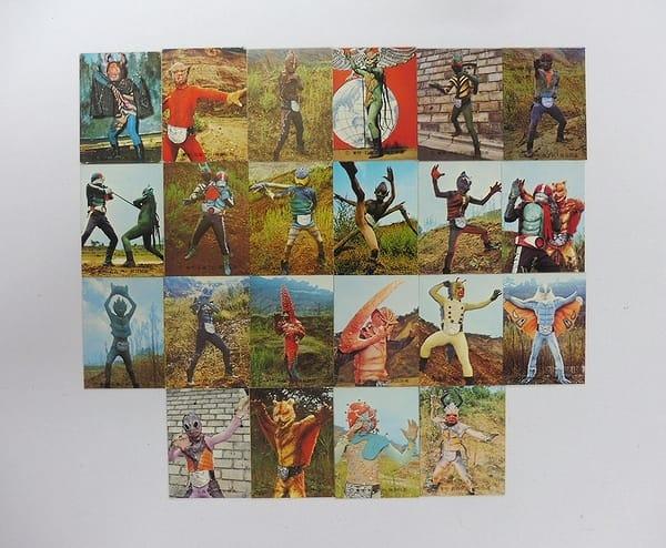 カルビー 旧 仮面ライダー カード 1 - 22 22枚 コンプ