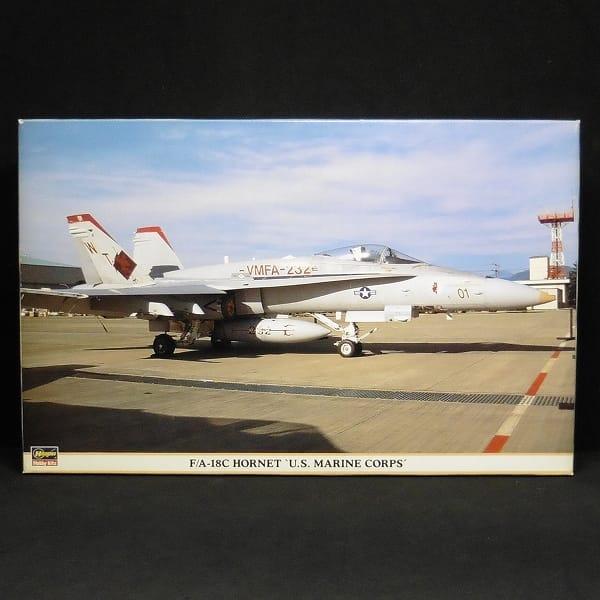 ハセガワ 1/48 F/A-18C ホーネット アメリカ海兵隊