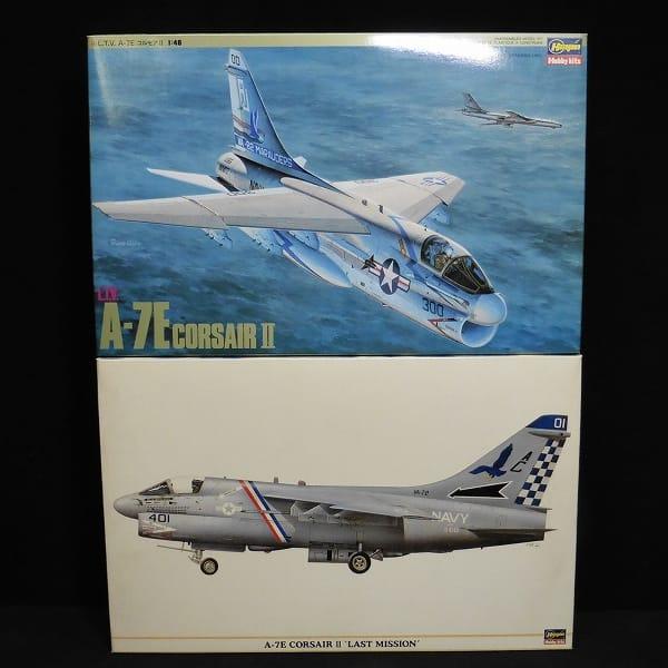 ハセガワ 1/48 A-7E ラストミッション L.T.V.コルセアⅡ