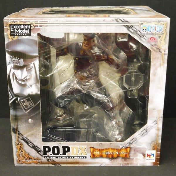 メガハウス POP DX ONEPIECE 雨のシリュウ / P.O.P