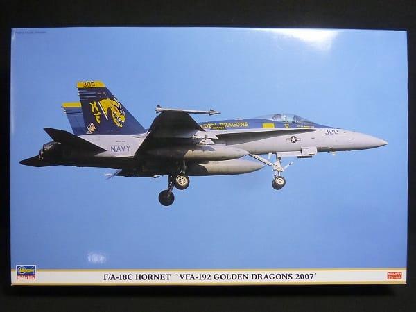 ハセガワ1/48 F/A-18C VFA-192ゴールデンドラゴンズ2007