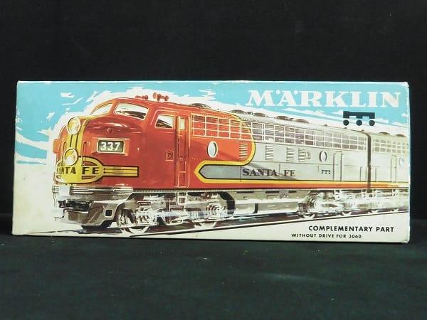 メルクリン HOゲージ 4060 サンタフェ/ディーゼル機関車