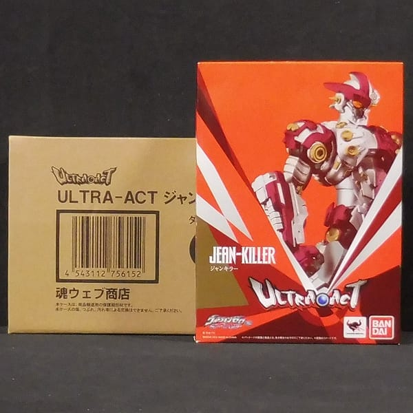ULTRA ACT ジャンキラー 限定 / ウルトラマンゼロ