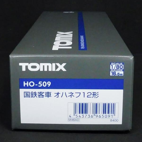 TOMIX HO-509 国鉄客車 オハネフ12形 / 10系 寝台車