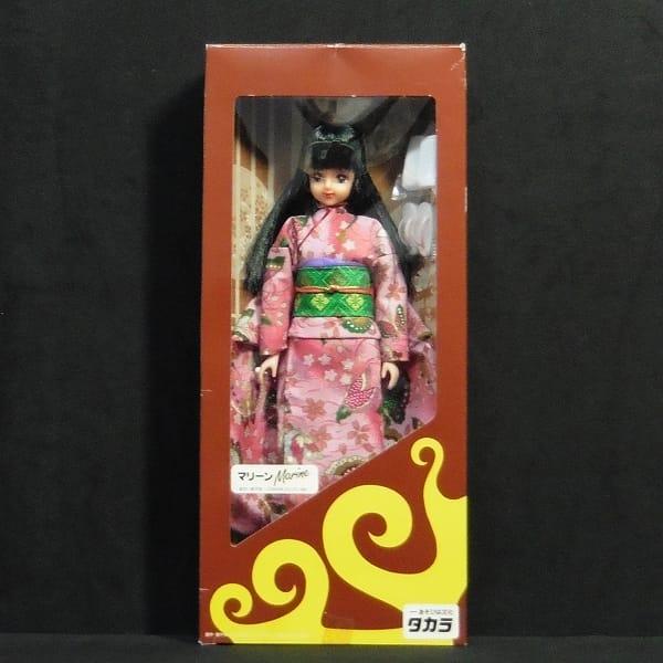 TOTOCO 着物 マリーン 黒髪 ちょんまげ / ジェニー