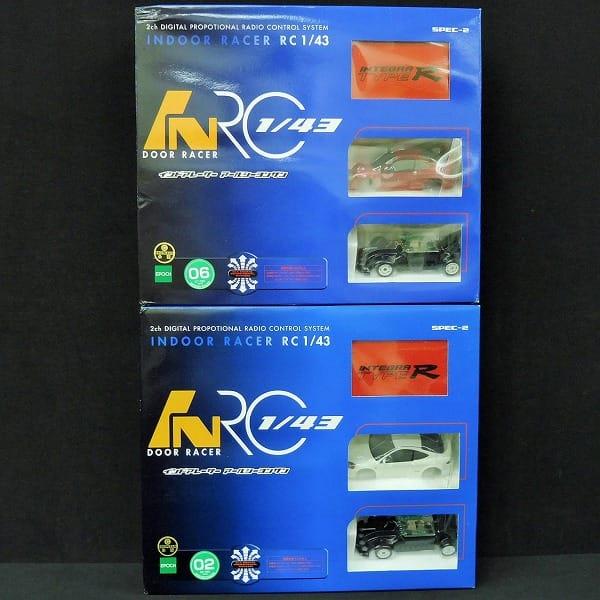 エポック インドアレーサー インテグラ Type-R 他