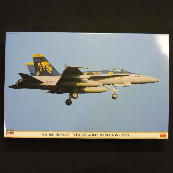 ハセガワ 1/48 F/A‐18C ゴールデン ドラゴンズ 2007