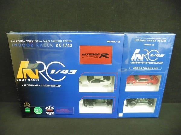 インドアレーサー RC 1/43 インテグラ B&C GT-R