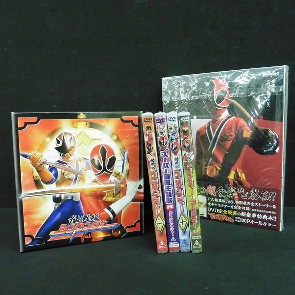 シンケンジャー DVD まとめ 初回生産限定 第十二巻 他