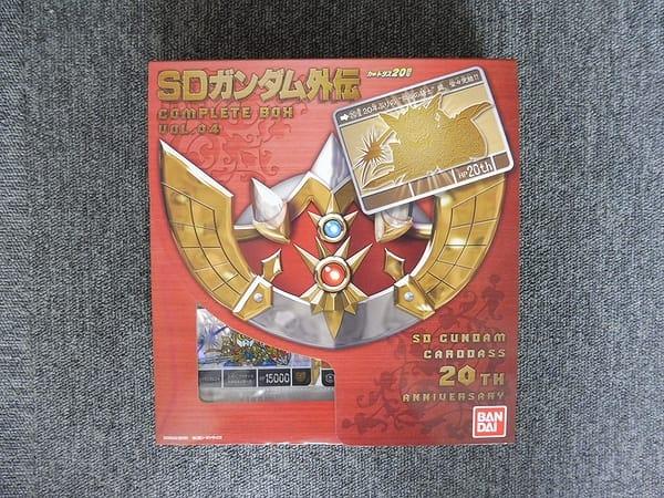 SDガンダム外伝 カードダス コンプリートボックスVol.04