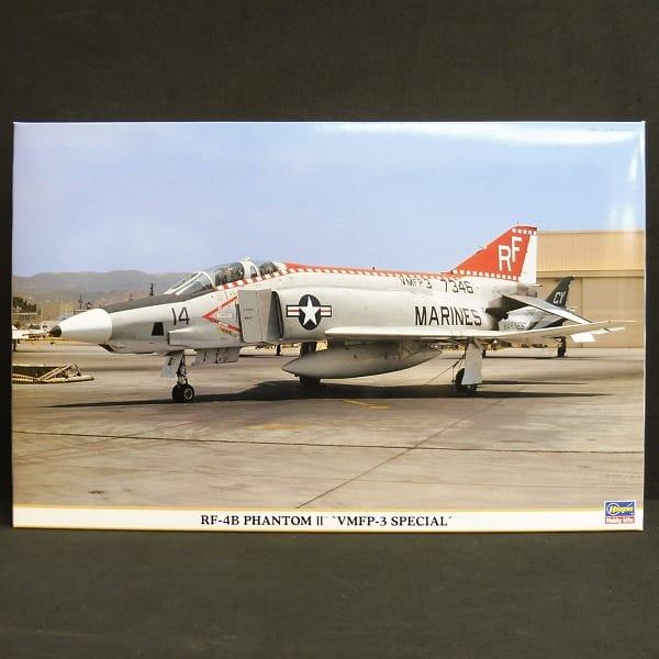 ハセガワ 1/48 RF-4B ファントムⅡ VMFP-3 スペシャル