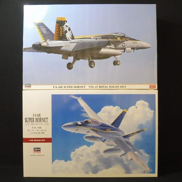 ハセガワ 1/48 F/A-18E スーパーホーネット VFA-27