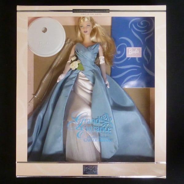 Barbie グランドエントランス カーター ブライアント