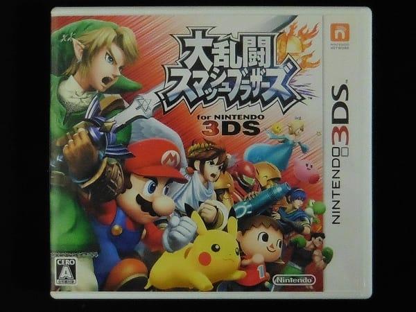 任天堂 3DS 大乱闘スマッシュブラザーズ / スマブラ