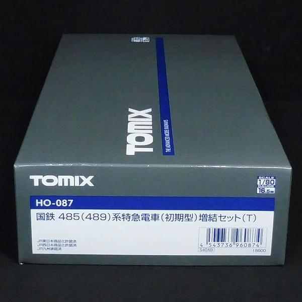 TOMIX HO-087 国鉄 485系特急電車(初期型)増結セット(T)
