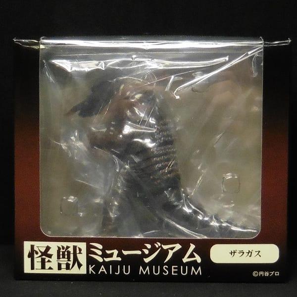 エクスプラス 怪獣ミュージアム ザラガス / 円谷プロ