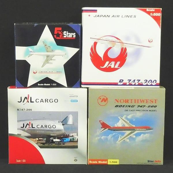 ビッグバード 1/500 JAL B747-300 , 5Stars DC8-50 他