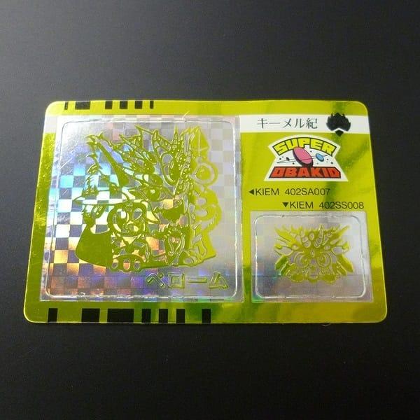 スーパーオバキッド マイナーカード ペローム プリズム