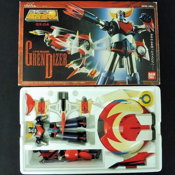 超合金魂 GX-04 UFOロボ グレンダイザー / スパロボ