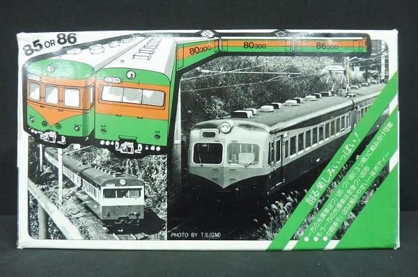Nゲージ 限定品 グリーンマックス Eシリーズ EE-2200