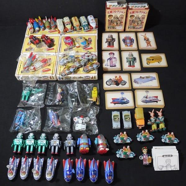 北原コレクション ブリキのおもちゃ館 明治 BANDAI