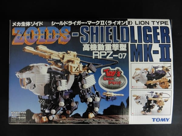 ZOIDS 限定 シールドライガー マーク2 MK-II ライオン型