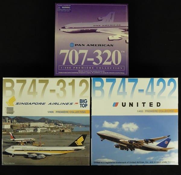 ドラゴン 1/400 707-320 パンアメリカン B747-312 他