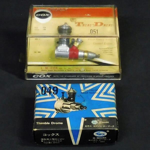 コックス COX 模型飛行機用エンジン Tee-Dee .051 .049