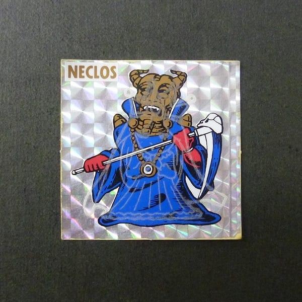 ロッテ ネクロスの要塞 プリズム NECLOS マイナーシール
