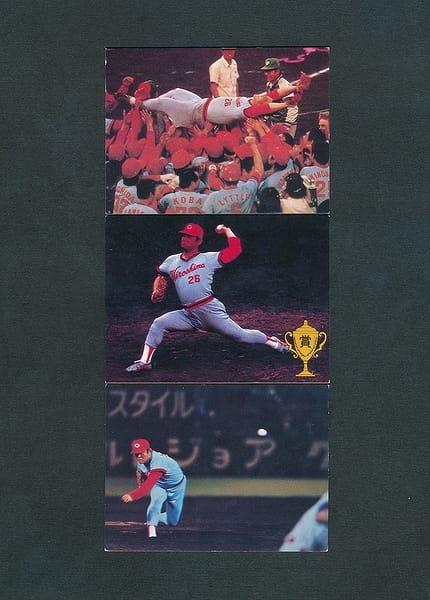 カルビー プロ野球 カード 79年 江夏豊 日本シリーズ