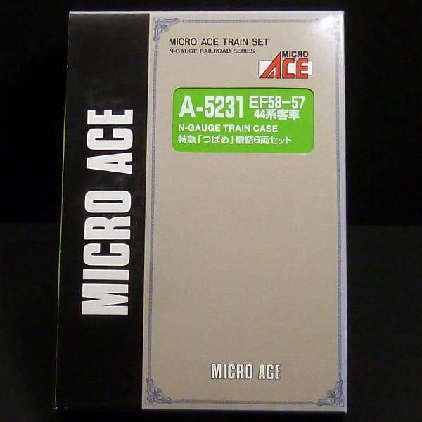MICRO ACE Nゲージ A-5231 特急 つばめ 増結6両セット
