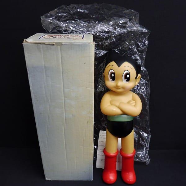 ビリケン商会 鉄腕アトム ソフビ 45cm / 人形 手塚治虫