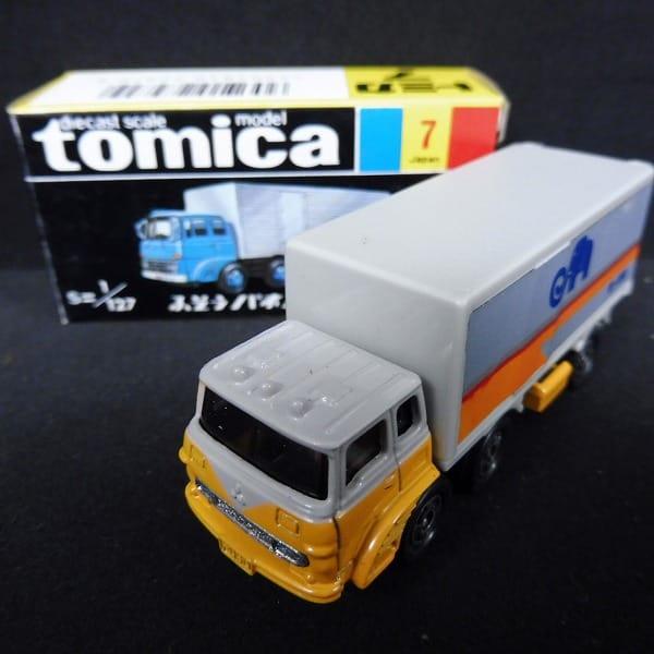 トミカ 黒箱 ふそうパネルバン 黄色 第一貨物 日本製
