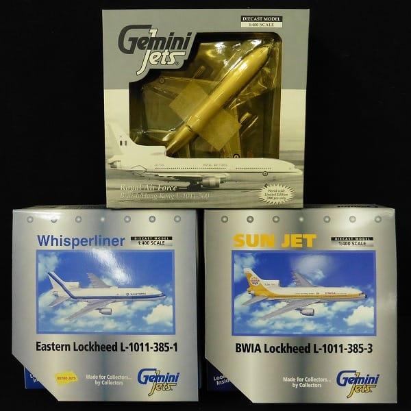 Gemini Jets 1/400 BWIA SUNJET イースタン航空 他