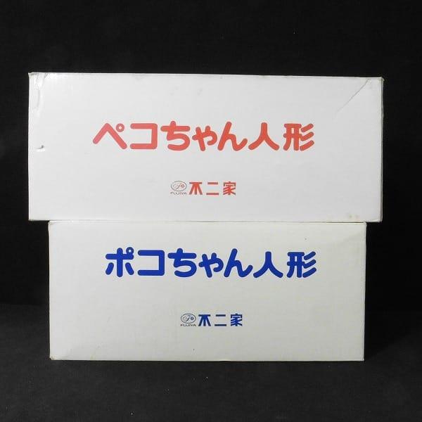 不二家 首振りペコちゃん(赤) ポコちゃん(青)人形 計2点