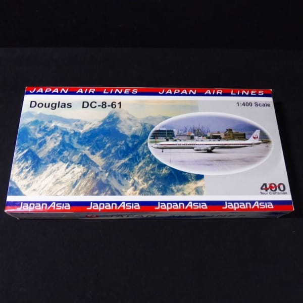 BIG BIRD ビッグバード 1/400 Douglas DC-8-61 JAL JAA