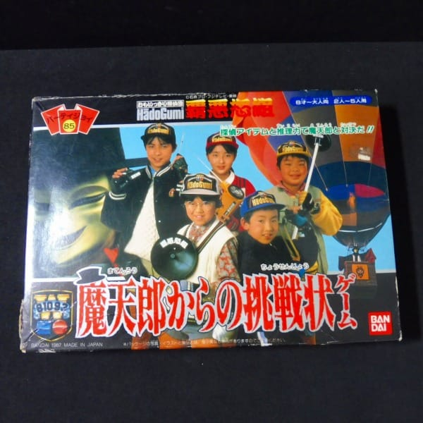パーティジョイ 思いっきり探偵団 覇悪怒組ボードゲーム