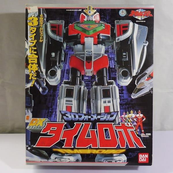 未来戦隊タイムレンジャー DXタイムロボ / 戦隊ロボ