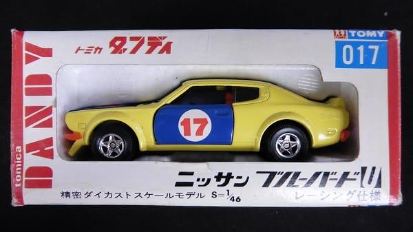 トミカ ダンディ 日本製 日産 ブルーバードU レーシング