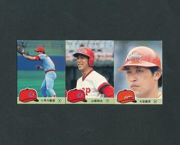 カルビー プロ野球 カード 1984年 No.455 463 488