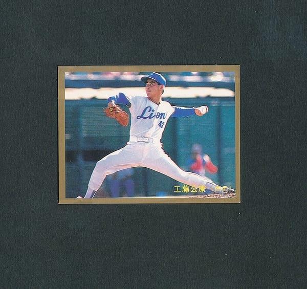 カルビー プロ野球カード 1988年 No.327 工藤公康