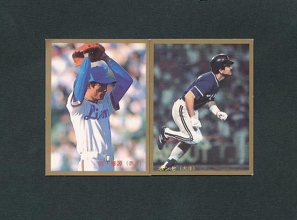 カルビー プロ野球 カード 88年 321 郭泰源 324 ポンセ