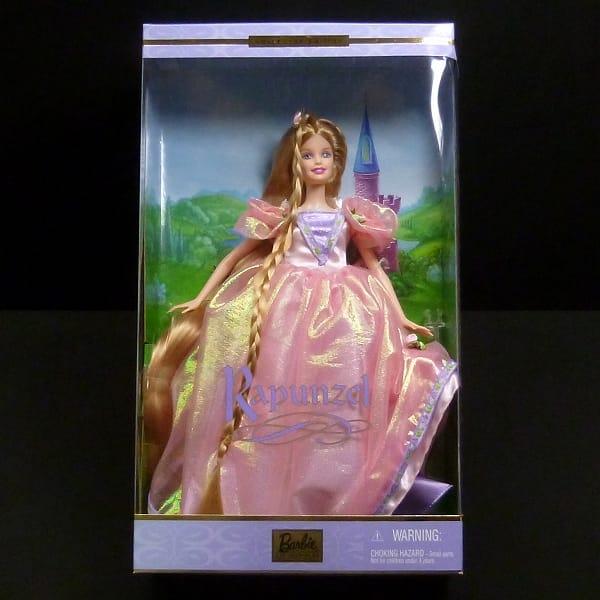 マテル Barbie ラプンツェル コレクターズエディション