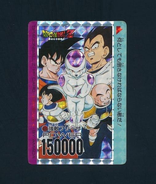 アマダ ドラゴンボール PP カードダス スペシャル 622