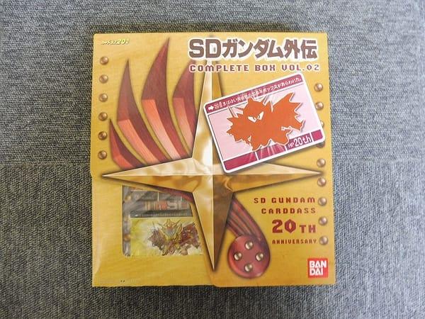 SDガンダム外伝 カードダス コンプリートボックス Vol02