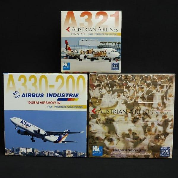 ドラゴン 1/400 エアバス A330-200 オーストリア A321